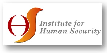 Institute for Human Security  - Education Guide
