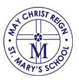 St Mary's Primary School - Education Guide