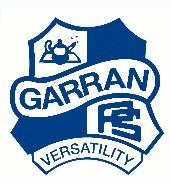 Garran Primary School - Education Guide
