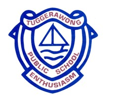 Tuggerawong Public School - Education Guide