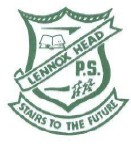 Lennox Head Public School